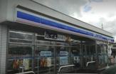 ローソン 倉吉福光店