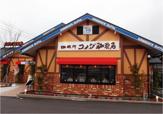 コメダ珈琲店 いわき泉店