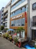 DOG DEPT+CAFE浅草隅田川テラス店