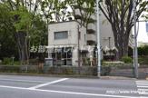 戸山町地域安全センター