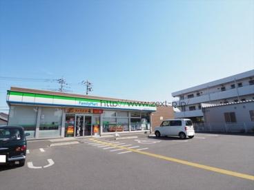 ファミリーマート本庄日の出二丁目店の画像1