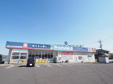 ウエルシア 本庄日の出店の画像1