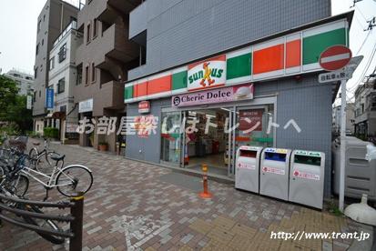 サンクス 新宿余丁町店の画像1