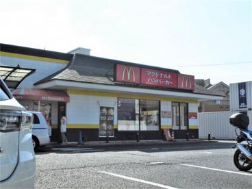 マクドナルド北国分店の画像1
