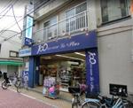 キャンドゥ 新高円寺店