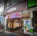 キッチンオリジン 新高円寺店