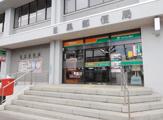 目黒郵便局