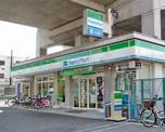 ファミリーマート 南田辺駅前店