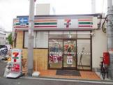 セブンイレブン 大阪西田辺駅東店