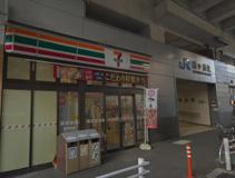 セブンイレブンJR鶴ヶ丘駅前店
