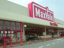 Maxvalu(マックスバリュ) 恩田店