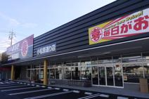 ウェスタまるき 小松原通り店