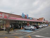 Aruk(アルク) 琴芝店