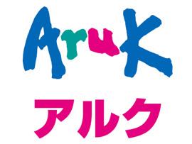 Aruk(アルク) 西岐波店の画像1
