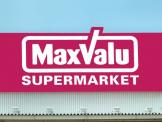 Maxvalu(マックスバリュ) 小野田店