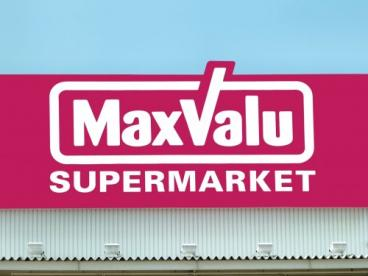 Maxvalu(マックスバリュ) 小野田店の画像1