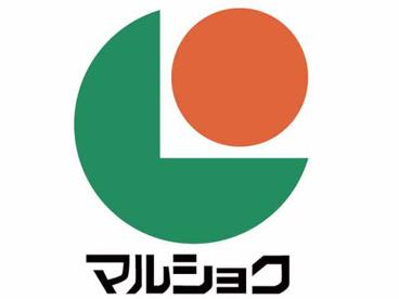 マルショク小野田店の画像1
