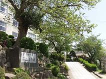 宇部市立藤山小学校