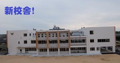 宇部市立岬小学校の画像1