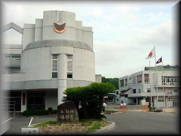 山陽小野田市立高千帆中学校の画像1