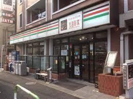 生活彩家 新宿区役所店の画像1