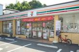 セブンイレブン 世田谷経堂本町通り店