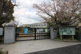嵯峨野小学校