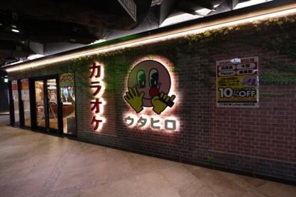 カラオケルーム歌広場Loharu津田沼店の画像1
