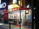 餃子の王将鶴橋駅前店