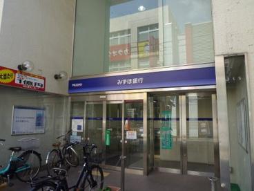 みずほ銀行大和支店の画像1