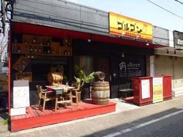 ゴルゴン9大和店の画像1