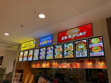 チキンカリーズ/つくの屋 ミ・ナーラ店の画像3