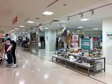 マックハウス スーパーストアフューチャー ミ・ナーラ店の画像1