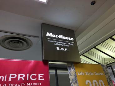 マックハウス スーパーストアフューチャー ミ・ナーラ店の画像2