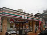 セブンイレブン 大阪万代5丁目店