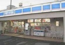 ローソン ポートストア品川店の画像1