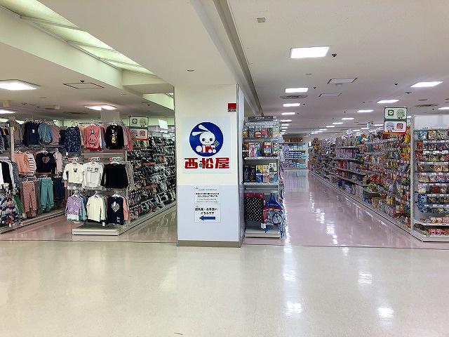 西松屋 ミ・ナーラ店の画像