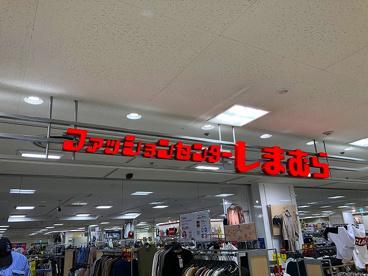 ファッションセンターしまむら ミ・ナーラ店の画像3