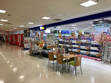 エディオン ミ・ナーラ店の画像2