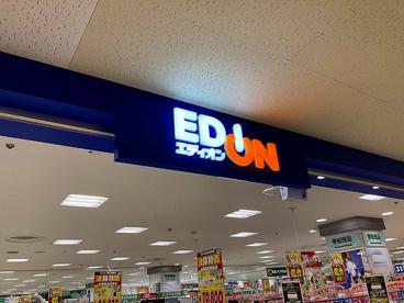 エディオン ミ・ナーラ店の画像3