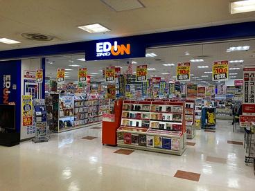 エディオン ミ・ナーラ店の画像4