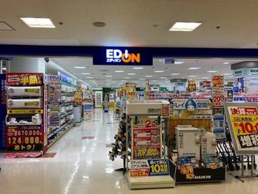 エディオン ミ・ナーラ店の画像5