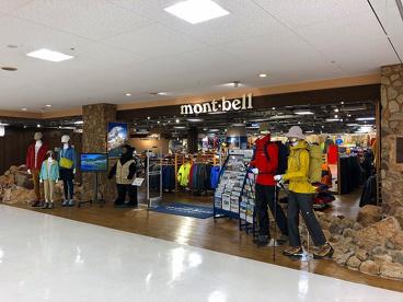 ont-bell/モンベル奈良店の画像1