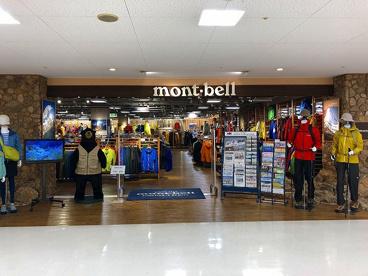 ont-bell/モンベル奈良店の画像4