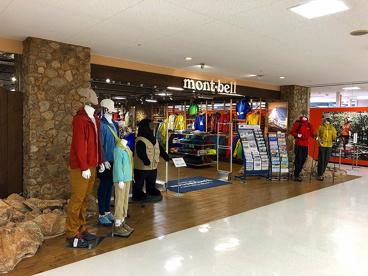 ont-bell/モンベル奈良店の画像5