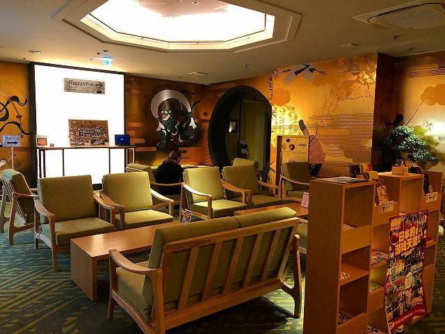 ホステル奈良平城京 | センチュリオンホテルの画像