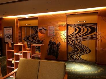 ホステル奈良平城京 | センチュリオンホテルの画像2