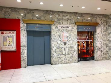 ホステル奈良平城京 | センチュリオンホテルの画像4