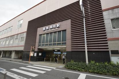 岡町駅の画像1