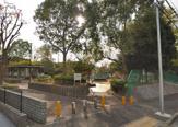 火の蔵西公園